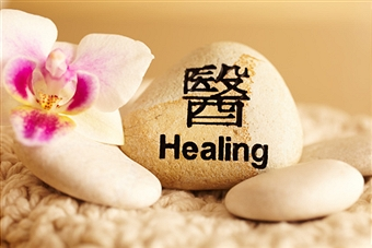 Japanese word for healing-gettyimages.com